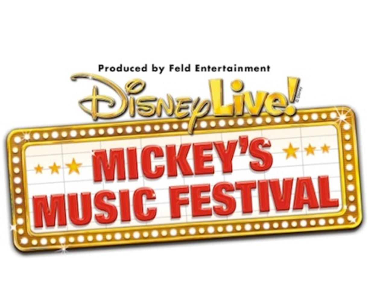 $15 for Disney Live! Mickey's Music Festival at Lyric Opera House on Dec 7 & 8 (up to 63% off)