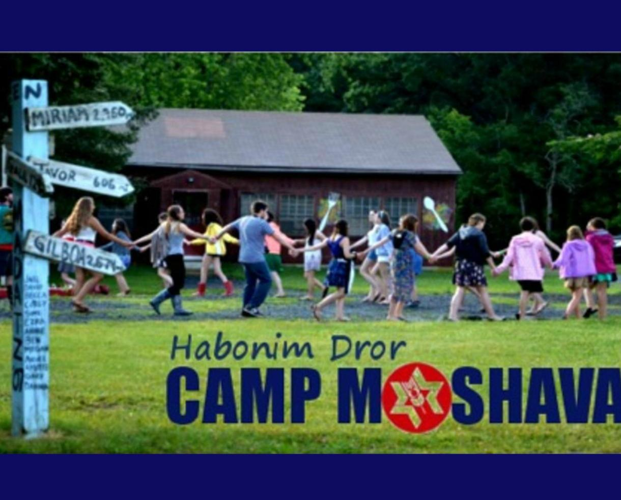 $2,800 for 3-Week Habonim Dror Camp Moshava Sleepaway Camp for Ages 9-15 in Street, MD ($850 Off)