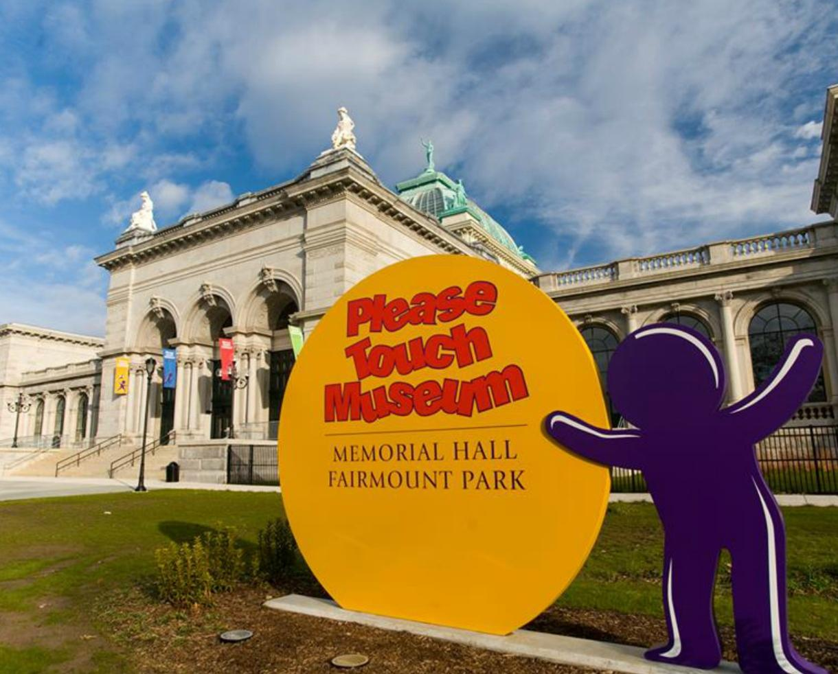 Foyer Museum Parking : Deal for please touch museum in philadelphia