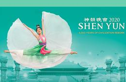 Shen Yun Tickets - Includes Savings on Exclusive Merchandise!