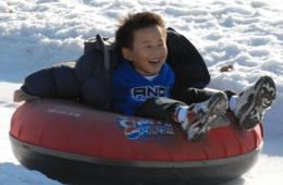 $34 for Snow Tubing for 2 or $76 for Ski/Snowboard Lift Tickets for 2 at Bryce Resort in VA! (Up to 40% Off)