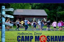 $2,800 for 3-Week Habonim Dror Camp Moshava Sleepaway Camp for Ages 9-15 in Street, MD ($4,100 Value)