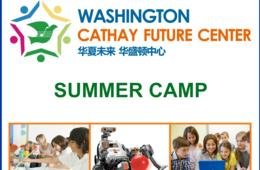 One Week of The Cathay School Camp At Washington Cathay Future Center Multi-Interest and Select July 4th Camps