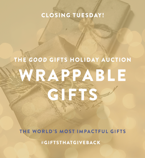 Wrappable Gifts