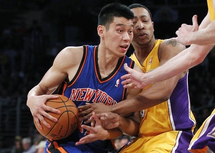 Charitybuzz closes today meet super star jeremy lin and get 4 detail m4hsunfo