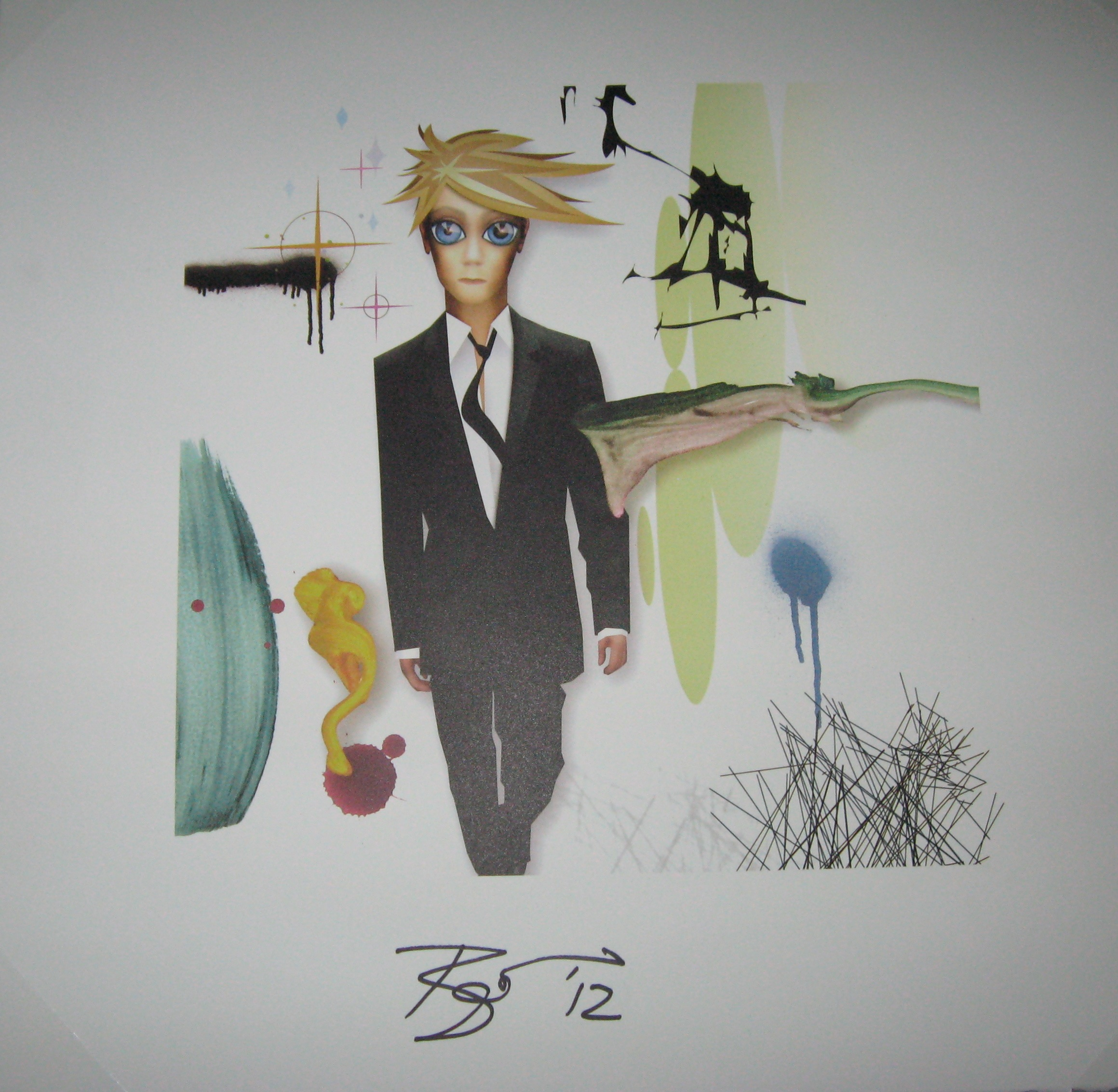 Charitybuzz Reality Unframed Limited Edition Lithograph