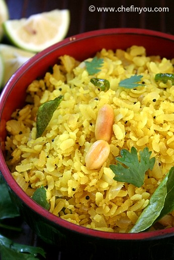Kanda poha recipe indian breakfast recipes chef in you maharashtrian recipes flattened rice with onions indian breakfast recipes forumfinder Image collections