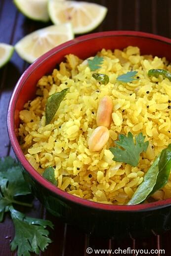 Maharashtrian Recipes   Flattened Rice with Onions   Indian Breakfast Recipes