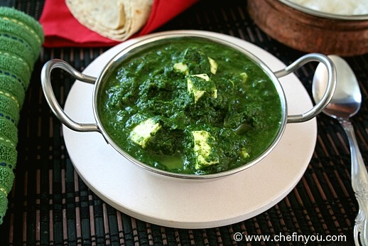 Palak Paneer (Spinach with Cheese)