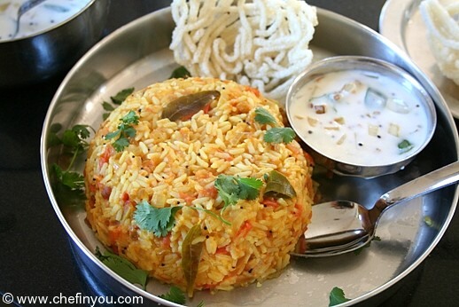 Tomato bath recipe south indian tomato rice recipe chef in you south indian tomato rice recipe south indian recipes forumfinder
