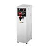 Bloomfield 1222-2G 2 Gallon Hot Water Dispenser
