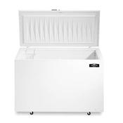 Freezers - Chest Freezers