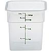 Cambro Translucent 4 qt. CamSquare Container