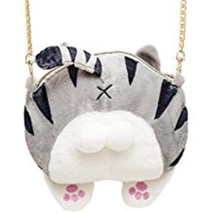 Cute Cat Butt Shoulder Bag/Purse (Grey)