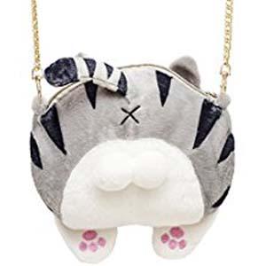Cute Cat Butt Shoulder Bag/Purse (Grey)