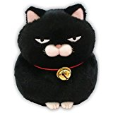 Hige Manjyu Plush Cat Doll KuroMame