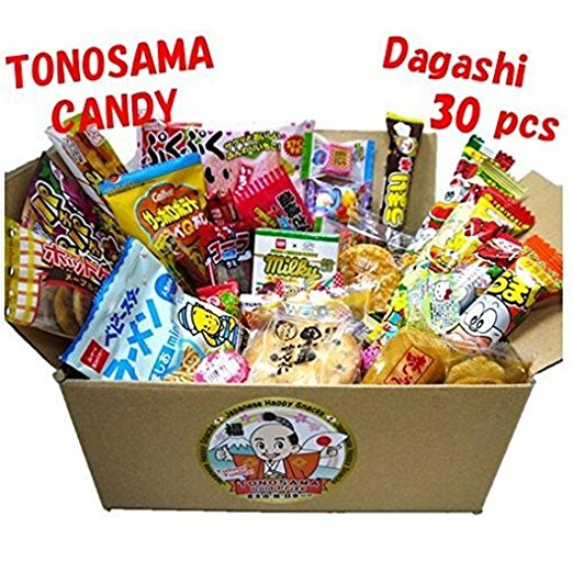 Japanese Candy Assortment: 30pcs