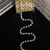 5mm Rhineston Chain (Separated) - 5 Yards (Gold)