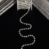 5mm Rhineston Chain (Separated) - 5 Yards (Silver)