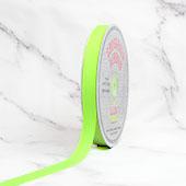 "5/8"" Grosgrain Ribbon - 50 Yards (Neon Green)"