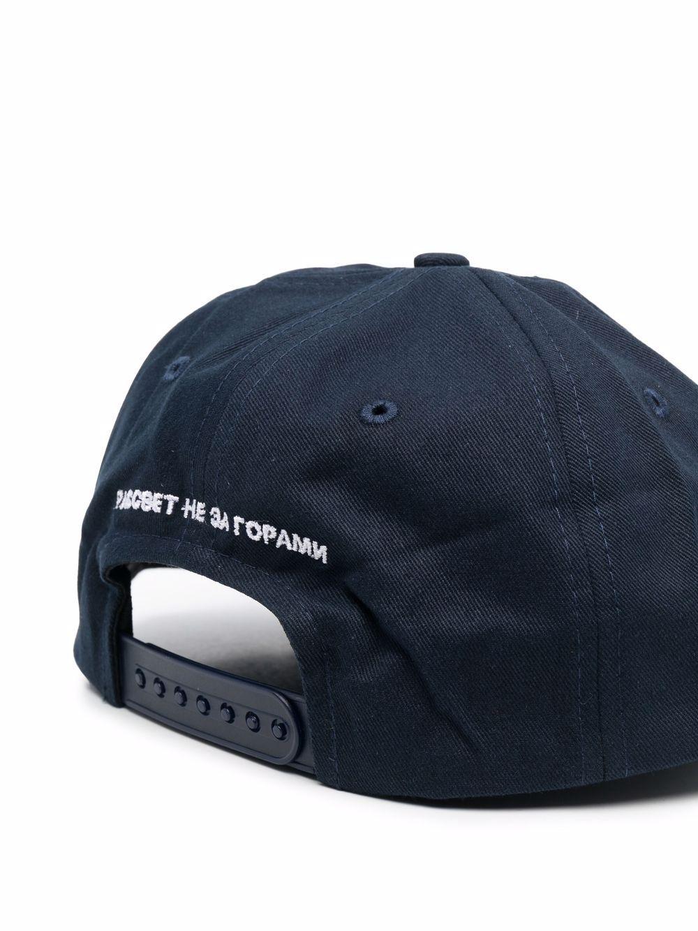 cappello con logo unisex blu in cotone RASSVET | Cappelli | PACC9K0061