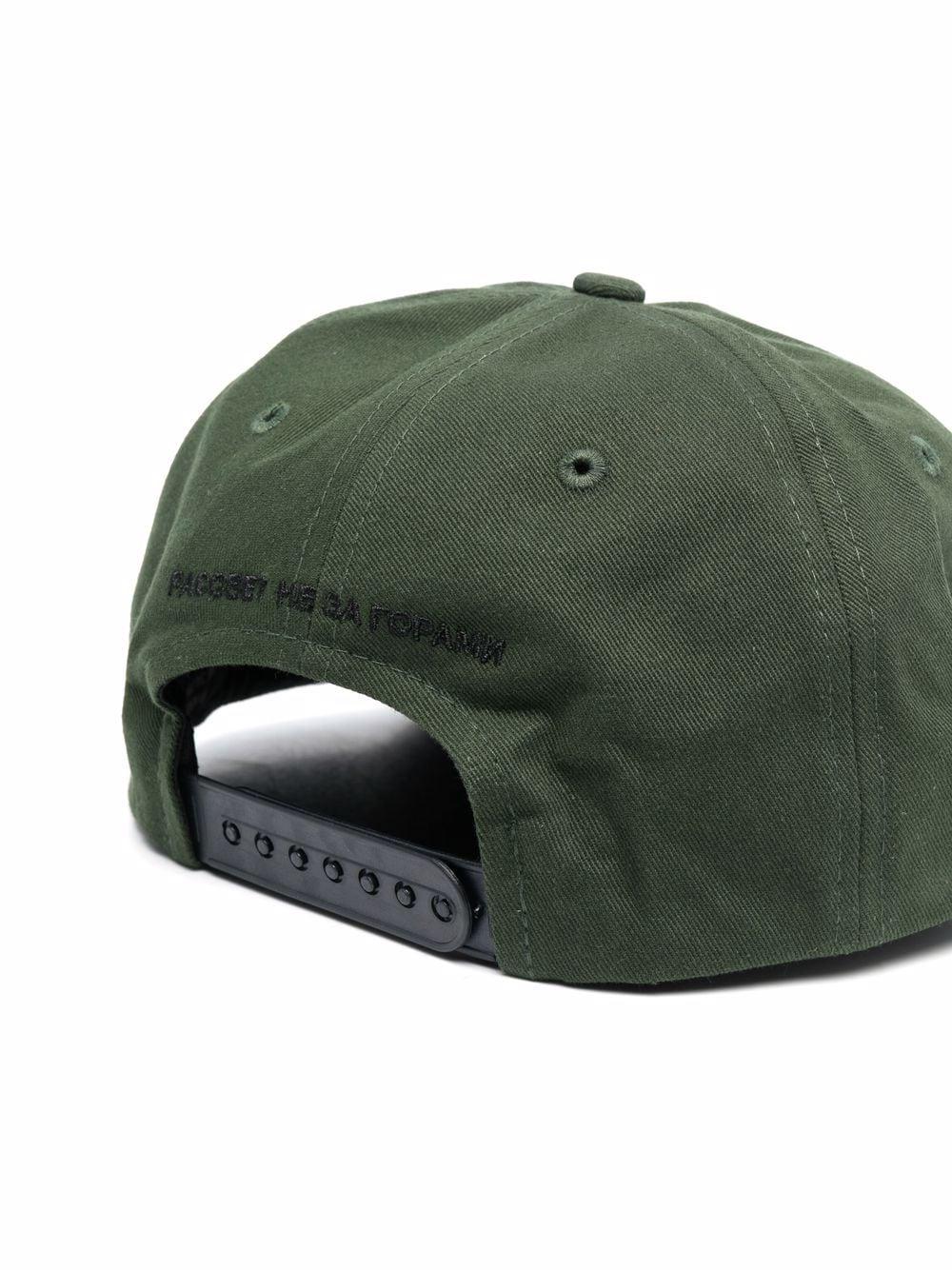 Logo hat Green in Cotton Man RASSVET   Hats   PACC8K002GREEN