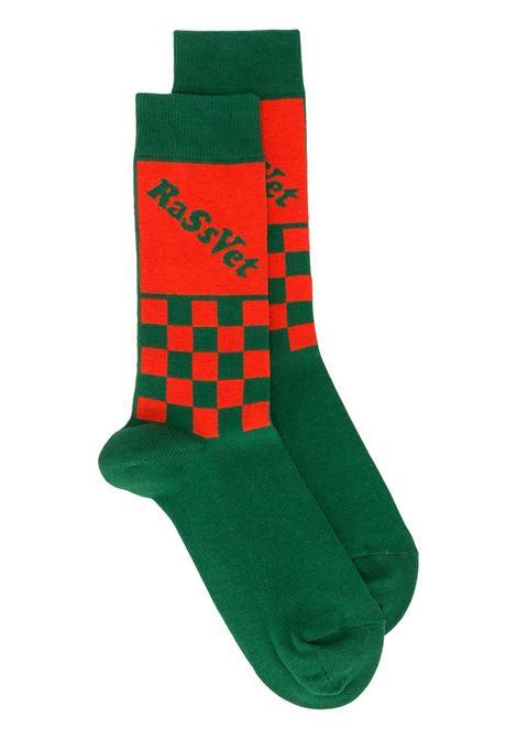 LOGO SOCKS RASSVET | Socks | PACC7009GREEN