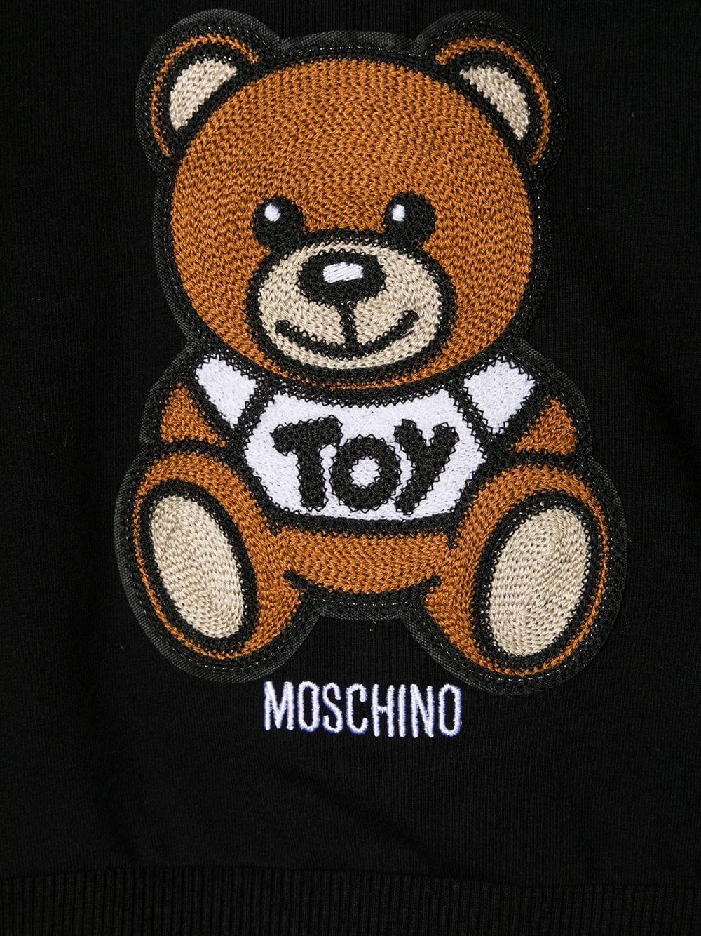 MOSCHINO KIDS   Sweatshirt   MUF03ILDA0060100