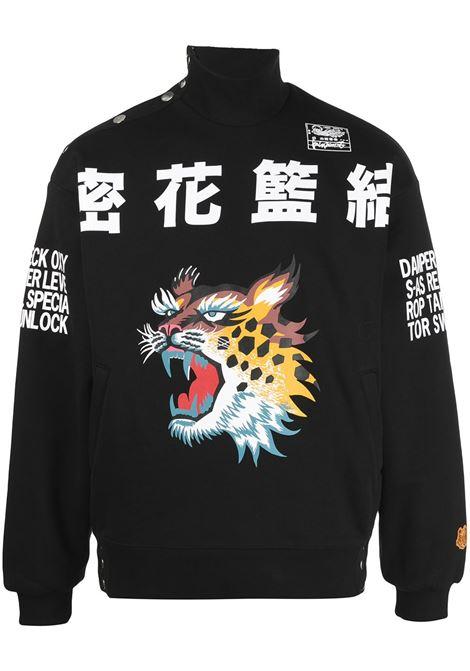 KENZO KENZO | Sweatshirts | FB55SW5504MH99