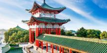 Air & 17-Day China Guided Pkg & River Cruise