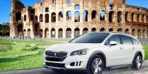 Best Deals on Car Rentals throughout Europe