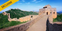 Air & 11-Day China Tour w/ Yangtze River