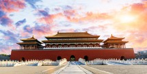 Air & 9-Day China Escorted Tour