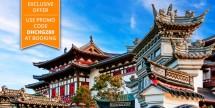 Air & 12-Day China Tour w/ Chengdu & Shanghai