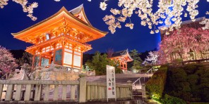 Asia & Pacific Tours