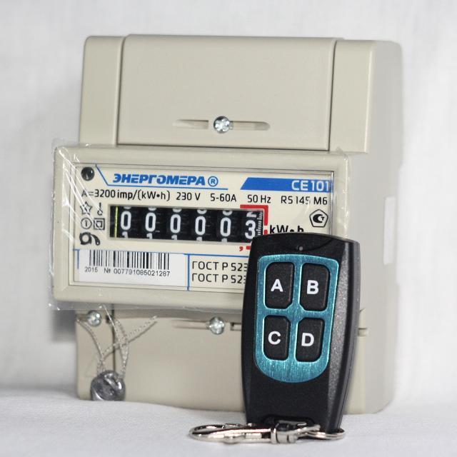 отражается надписях, купить электросчетчик энергомера с е 101 с пультом это