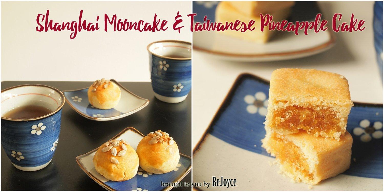 Shanghai Mooncake & Taiwanese Pineapple Cake class, with oven-free option (Vegan) (Register Interest)