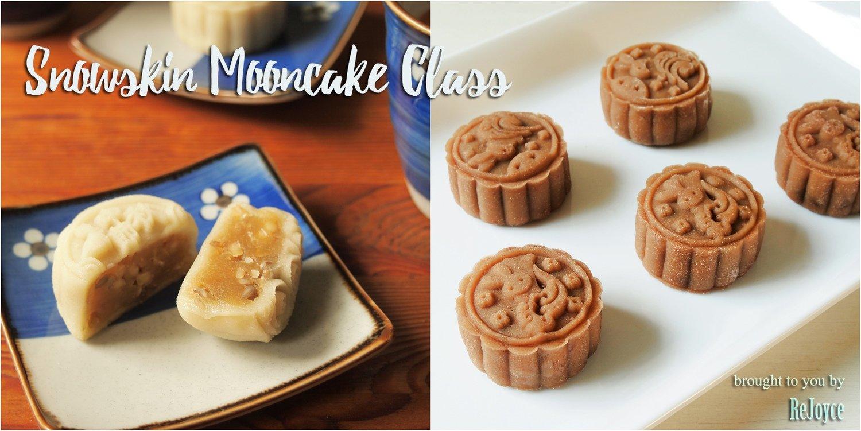 Snowskin Mooncake class (Vegan) (Register Interest)