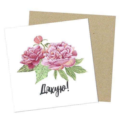 Пасхе, открытка с благодарностью клиенту