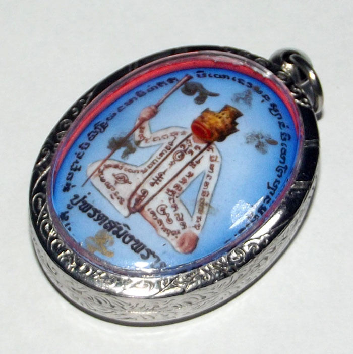 Phu Jao Saming Prai Lersi locket amulet
