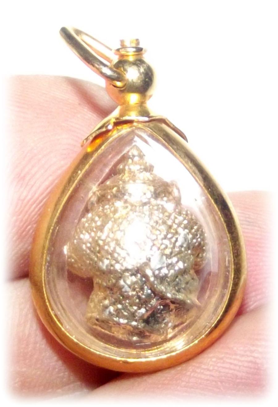 Pra Rahu Galai Ngern olden style silver-leaden alloy