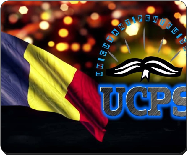 MOUSEPAD Ucps 11