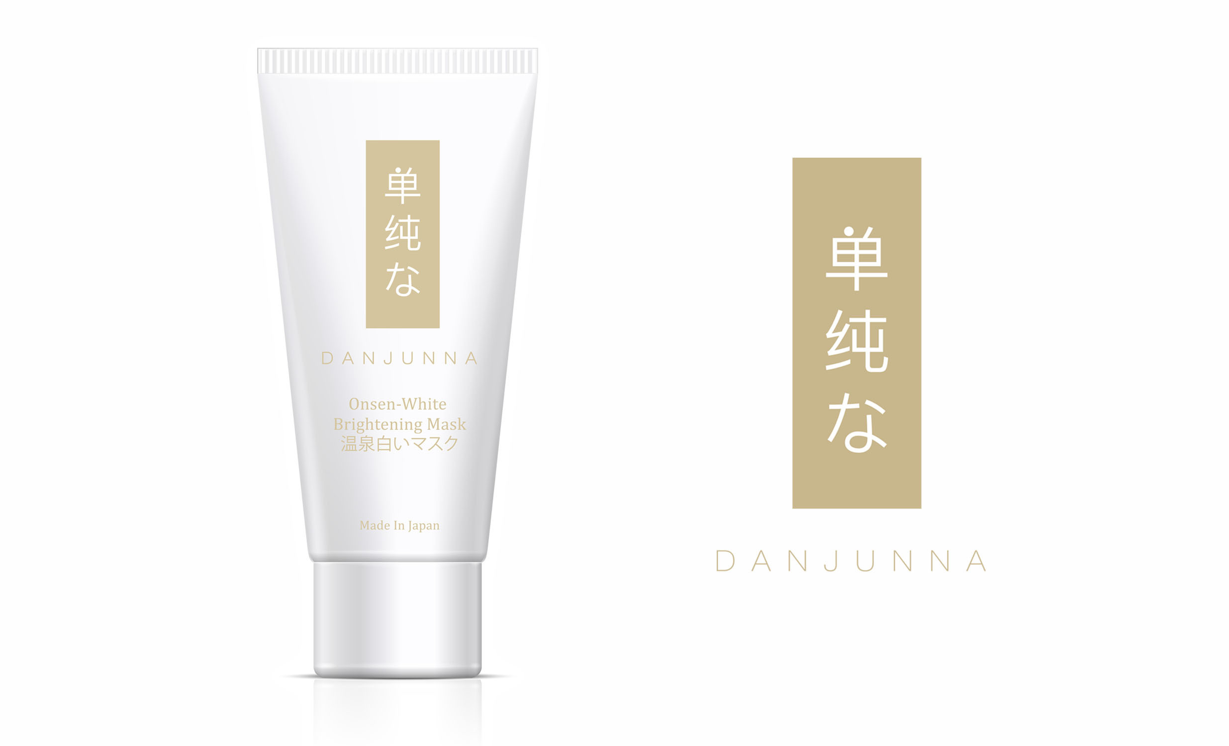 ALL NEW Danjunna Onsen-White Brightening Mask 0008