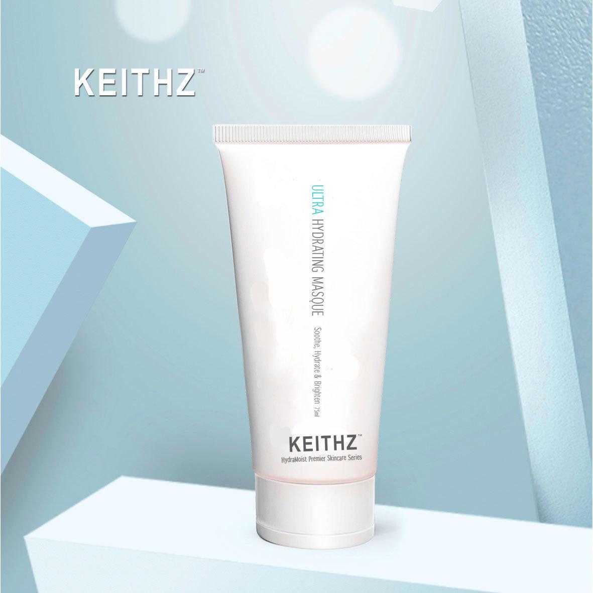 Ultra Hydrating Gel Masque 75ml 0009