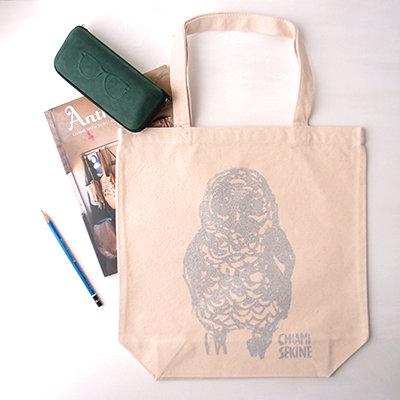 Owl Bag - Natural 00002