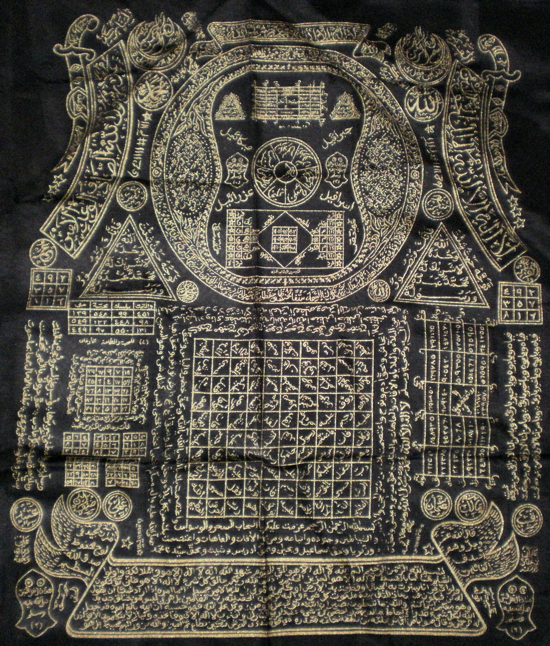 Islamic Shawl With Magic Spells For Protection Indo Magic