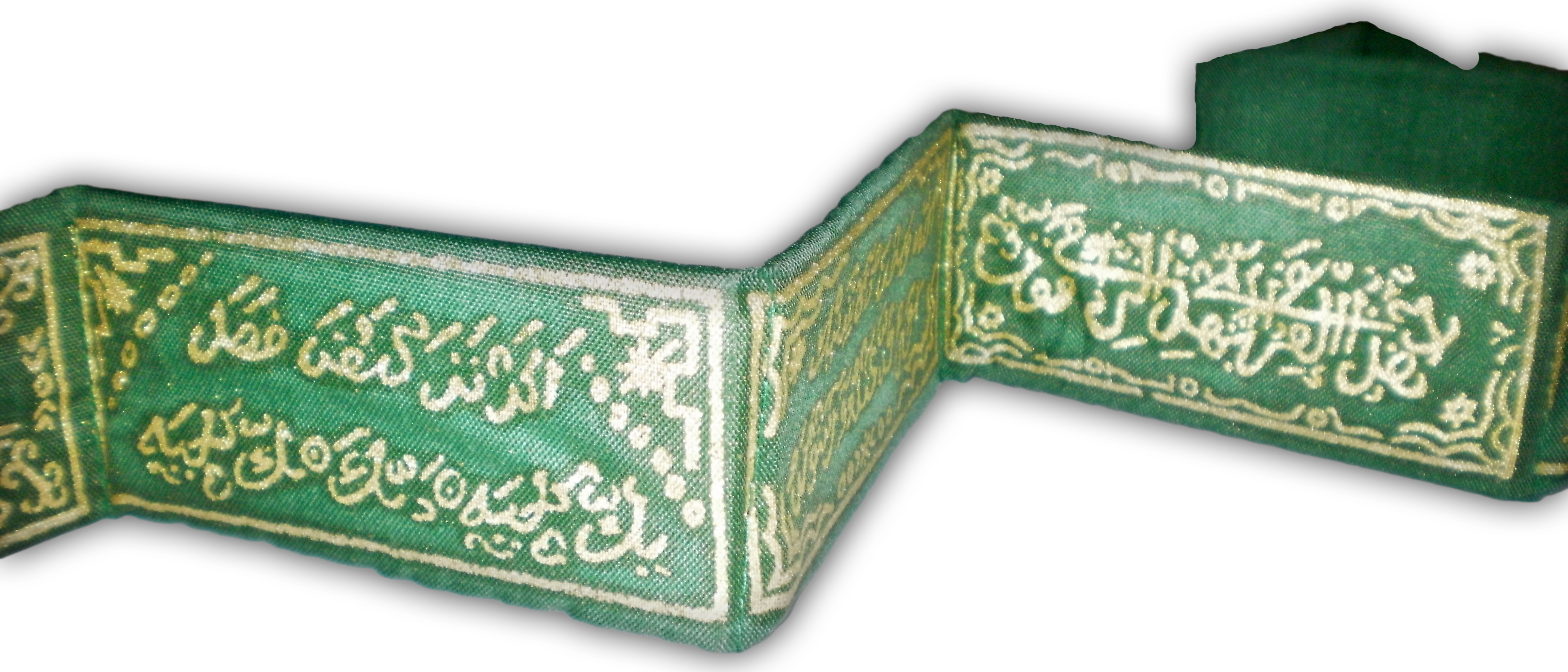 104936445 Islamic Talisman Waist Belt