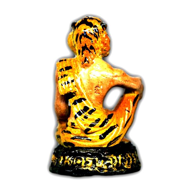 Tiger Head Ruesi Amulet