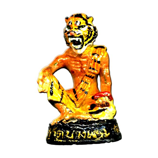 Tiger Ruesi