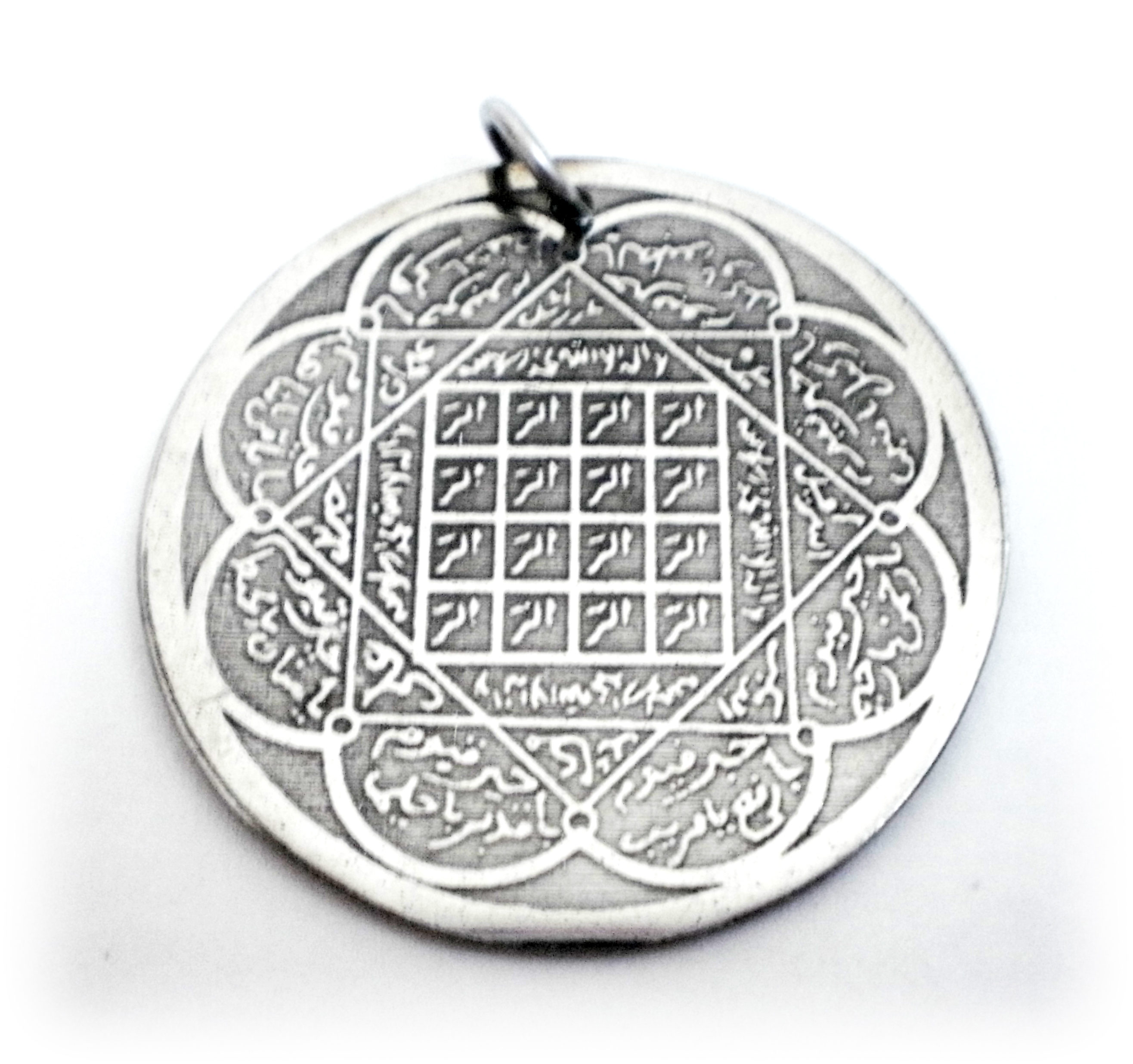 Sacred Metal Pendant Inscribed with Islamic Spells